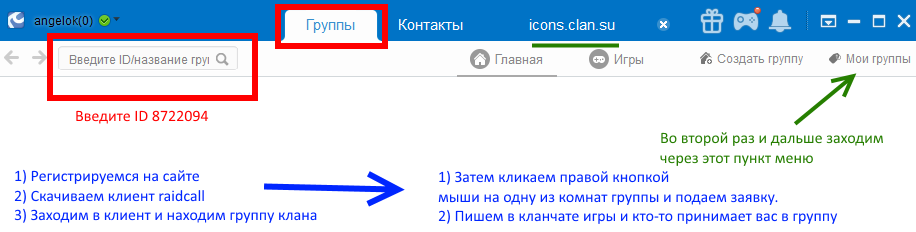 Скачать брут world of tanks link phpbb